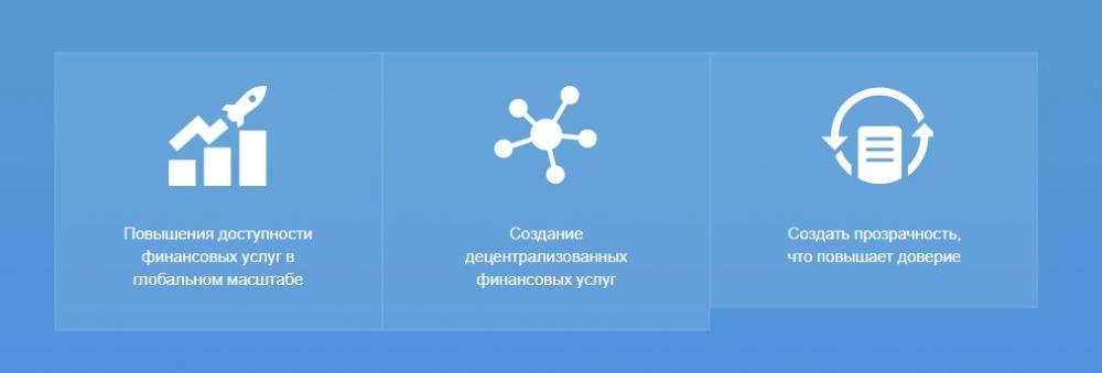 скриншот wetrust