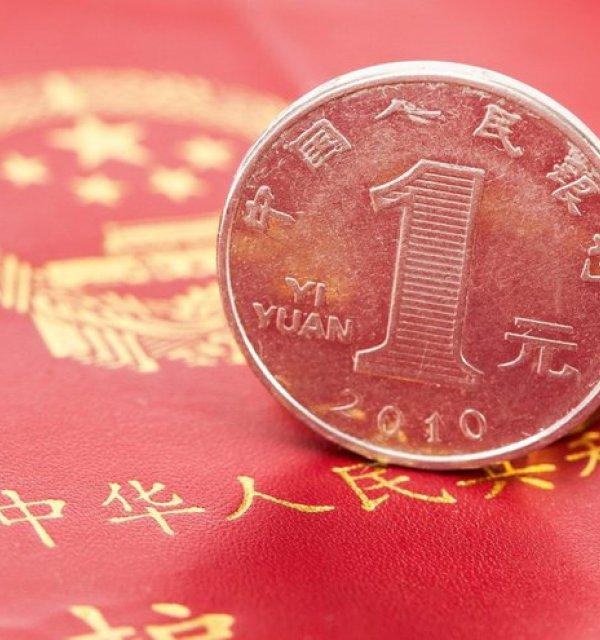 Китай готовится ко второму этапу запуска цифрового юаня