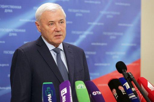 В России завершили разработку законопроекта о криптовалютах