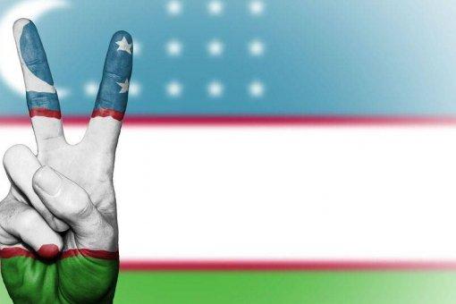 Узбекистан создаст национальный майнинг-пул и запустит криптобиржу