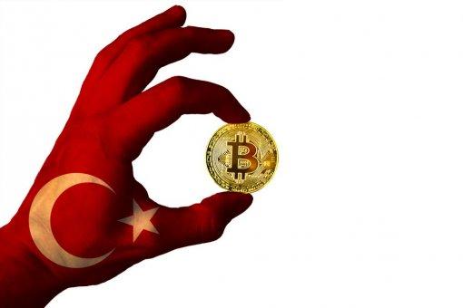 Турция планирует запустить цифровую, валюту в 2021 году