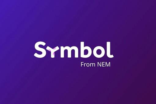 NEM объявляет маркетинговый план запуска SYMBOL