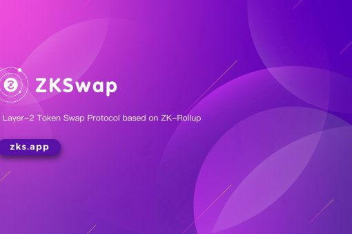 ZKSwap запустил новый раунд PoS-майнинга на 100 миллионов долларов