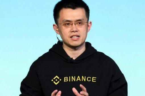 Генеральный директор Binance: «Все активы по всему миру будут заменены криптовалютой»