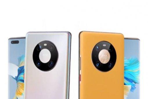 Смартфон Huawei Mate 40 вышел со встроенным кошельком для цифровой валюты Китая