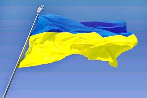 Центральный банк Украины будет продвигать «справедливое» регулирование биткоинов