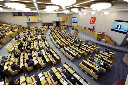 Госдума утвердила поправки в ГК и легализовала «цифровое право»