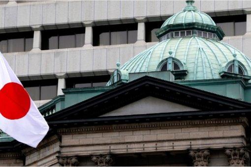 Банк Японии хочет установить общие правила для CBDC с крупными центральными банками