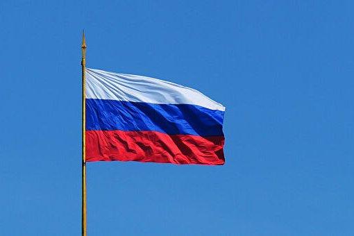 Центральный банк России не готов выпустить на рынок биржевой фонд биткоинов (ETF)