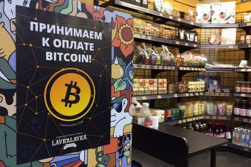 Криптовалюты станут привычным платежным средством уже через 5 лет