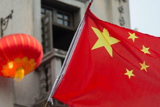 Новый децентрализованный стейблкоин в Китае нацелен на международную торговлю