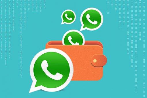 Пользователи WhatsApp могут отправлять и получать биткоины