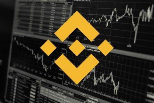 Binance инвестирует в блокчейн-стартап Numbers