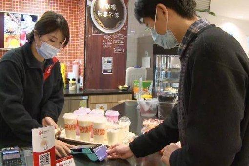 Цифровой юань опробован в Шанхае. Оплата впервые осуществлялась через жесткий кошелек