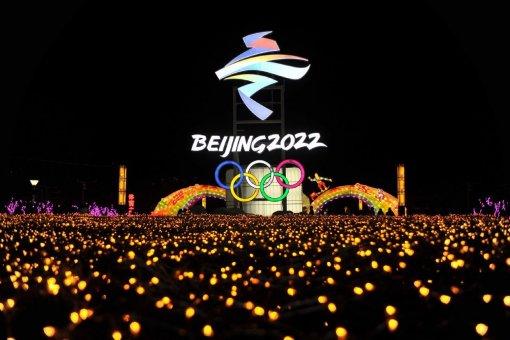 Сенаторы просят команду США бойкотировать цифровой юань Китая на Олимпийских играх 2022 года