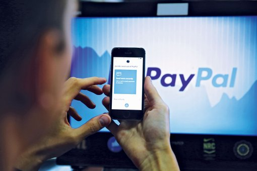 PayPal делает большие ставки на криптовалюту