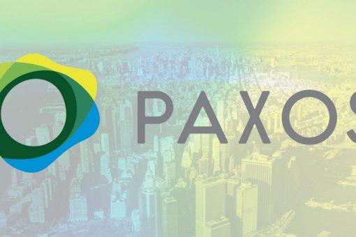Paxos планирует подать заявку на получение лицензии клиринговой фирмы