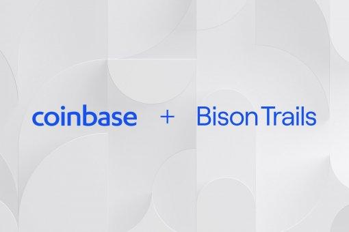 Coinbase покупает Bison Trails для запуска инфраструктуры блокчейна