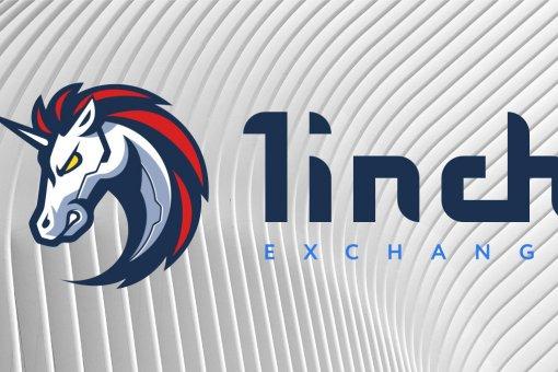 1inch Network официально расширился до Polygon