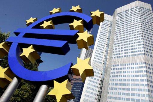 В Европейском ЦБ обсудят создание централизованной криптовалюты уже на этой неделе