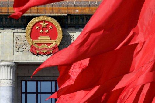 Китай разрабатывает законы для введения национальной цифровой валюты