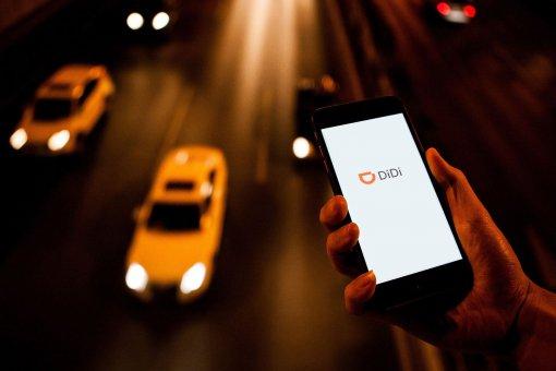 Китайский Uber, DiDi, будет тестировать цифровой юань