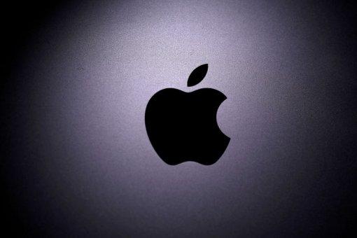 """На Apple снова подали в суд из-за криптокошелька """"Toast Plus"""""""