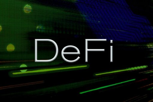 Основатель Yearn.Finance Андре Кронье запускает новый протокол «Deriswap»