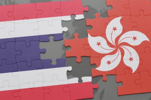 Гонконг и Таиланд выпустят цифровой токен для международной торговли