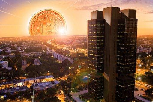 Центральный банк Бразилии хочет посоревноваться с криптовалютами