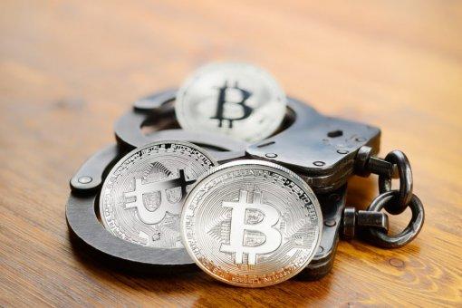 МВД РФ разрабатывает механизм по аресту криптовалют