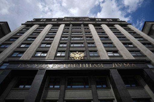 Российские регионы смогут официально расплачиваться в криптовалюте