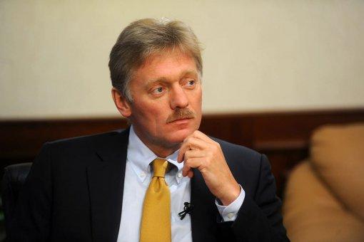Правительство России создаст нормы регулирования криптовалют совместно с FATF