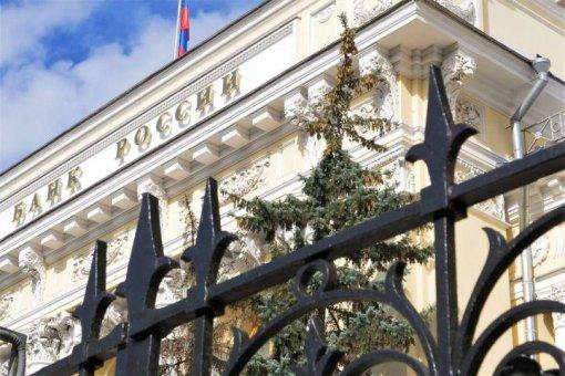 Центробанк России хочет ограничить покупку биткойнов на уровне 7800 долларов США в год