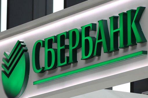 Российский ЦБ сообщает об успешном тестировании блокчейн-платформы для выдачи цифровых прав