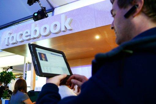 Facebook, Instagram, Messenger и WhatsApp заблокированы в Мьянме