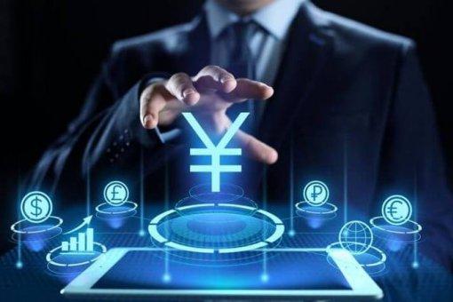 Банк Японии хочет услышать общественное мнение о цифровой йене