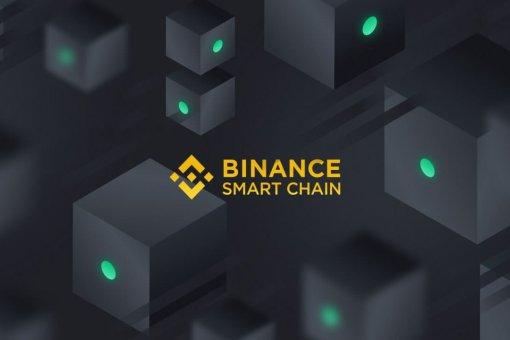 Binance сожгла BNB на 600 миллионов долларов в первом квартале 2021 года