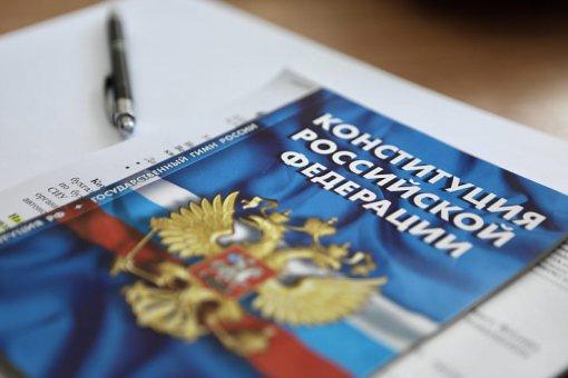 Российская блокчейн-система для электронного голосования была взломана