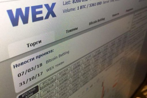 Боец ДНР «Морячок» купил скандальную криптобиржу WEX