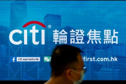 Citi рассматривает возможность запуска криптовалютных сервисов