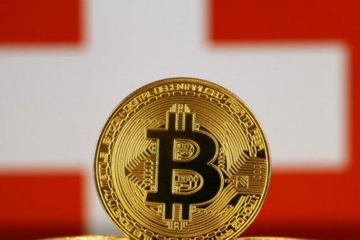 Криптобиржа Kraken окажет поддержку крипто-стартапам Швейцарии