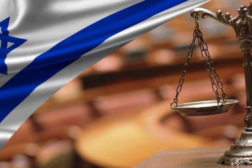Суд Израиля не признал биткоин в качестве валюты