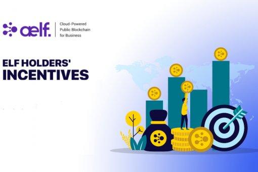 aelf представляет программы поощрения владельцев ELF