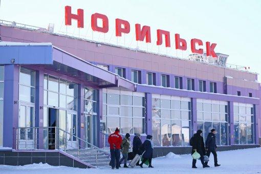 Российская компания открывает майнинг-ферму в Арктике