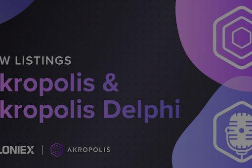 Akropolis (AKRO) и Akropolis Delphi (ADEL) теперь доступны на Poloniex