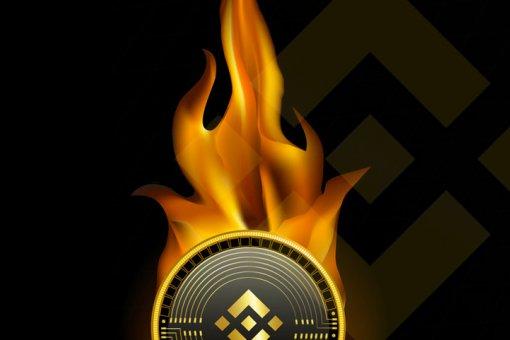 Binance сжигает токены BNB на 60 млн долларов – впервые за всю историю