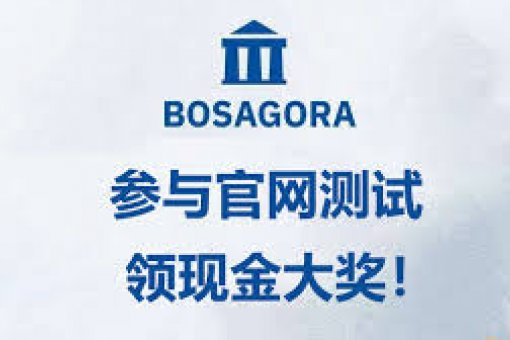BOSAGORA поможет инвестировать в глобальные рынки ценных бумаг с использованием криптовалют