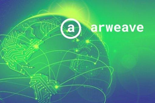 Arweave переходит на энергосберегающий механизм консунсуса