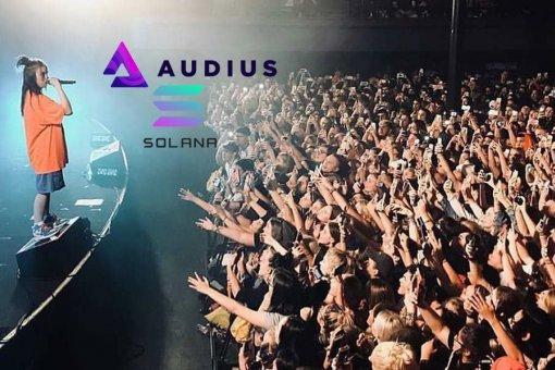 Audius, децентрализованный аналог Spotify, переносит часть услуг на блокчейн Solana